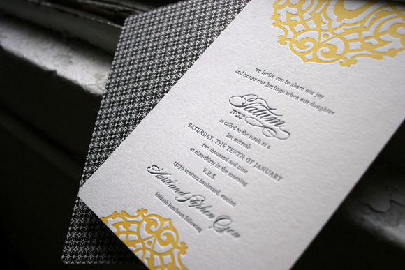 lashar letterpress bat mitzvah invitations smock