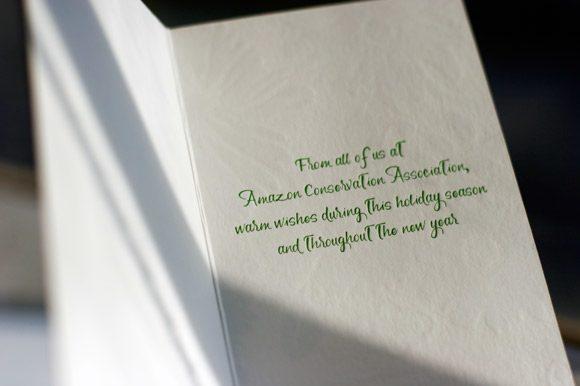 Smock Invitations is beautiful invitation design