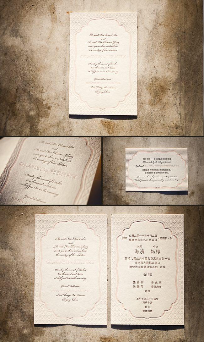 romantic wedding invitations - Smock.