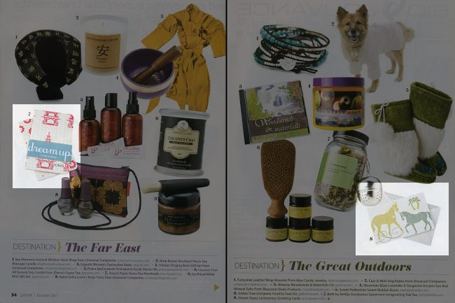 Dayspa magazine featured Smock everyday items in their 2011 holiday gift guide