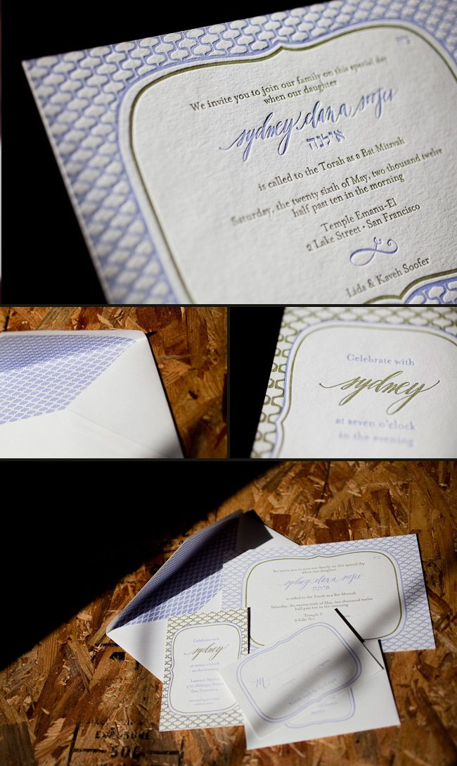 whimsical letterpress bat mitzvah invitations