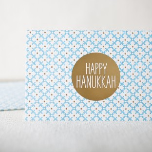 Happy Hanukkah letterpress and foil cards