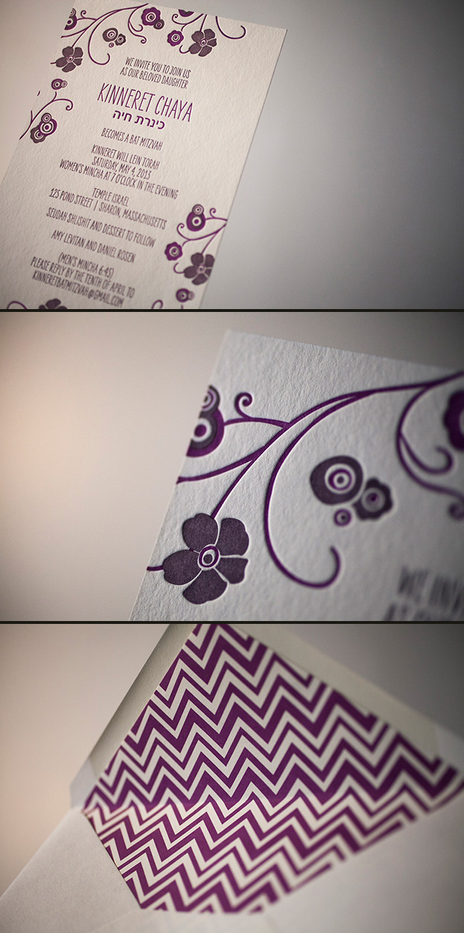 Pretty letterpress bat mitzvah invitations