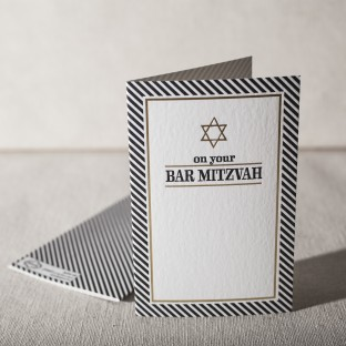 bar mitzvah stripes