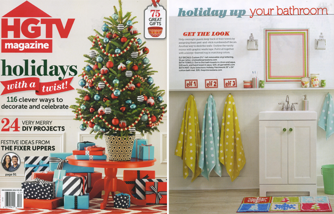 HGTV Magazine featured Smock's holiday gift wrap in their December issue