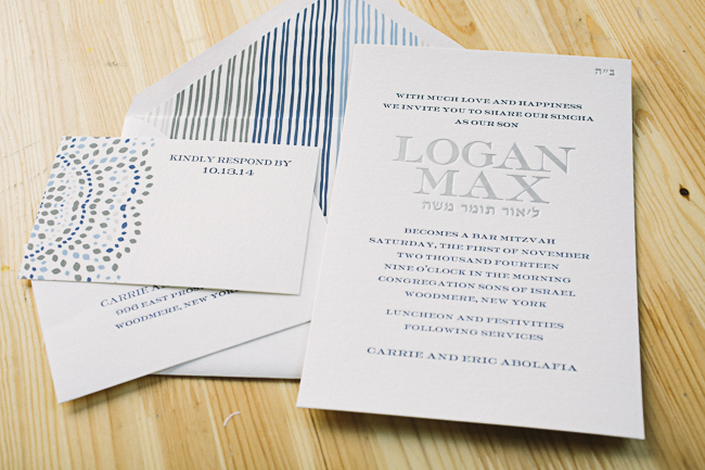 Typographic Bar Mitzvah letterpress invitations from Smock
