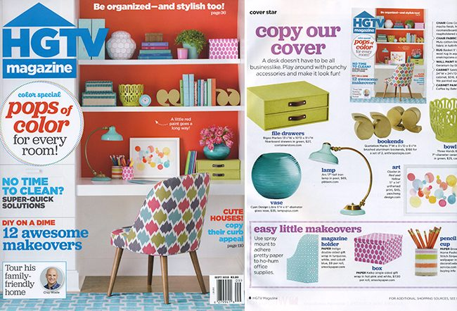 Smock boxes were featured on the cover of the September 2015 issue of HGTV magazine