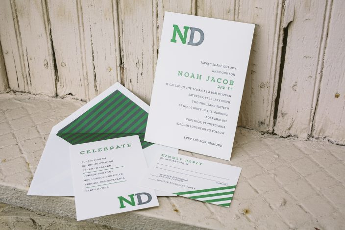 Trenton letterpress Bar Mitzvah invitations from Smock