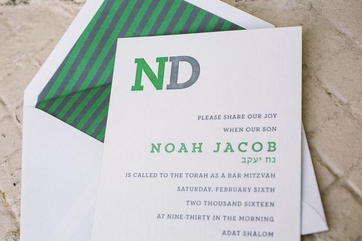 Trenton letterpress Bar Mitzvah invitations from Smock