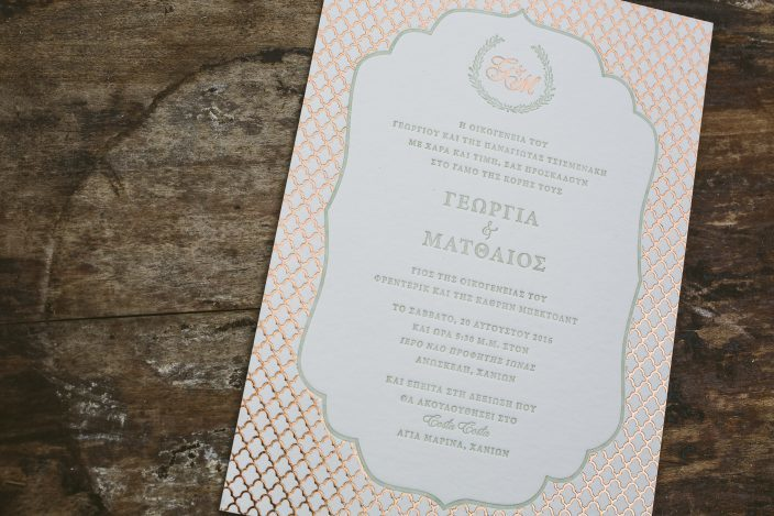 Double-sided bilingual invitations from Smock with copper foil + light green letterpress