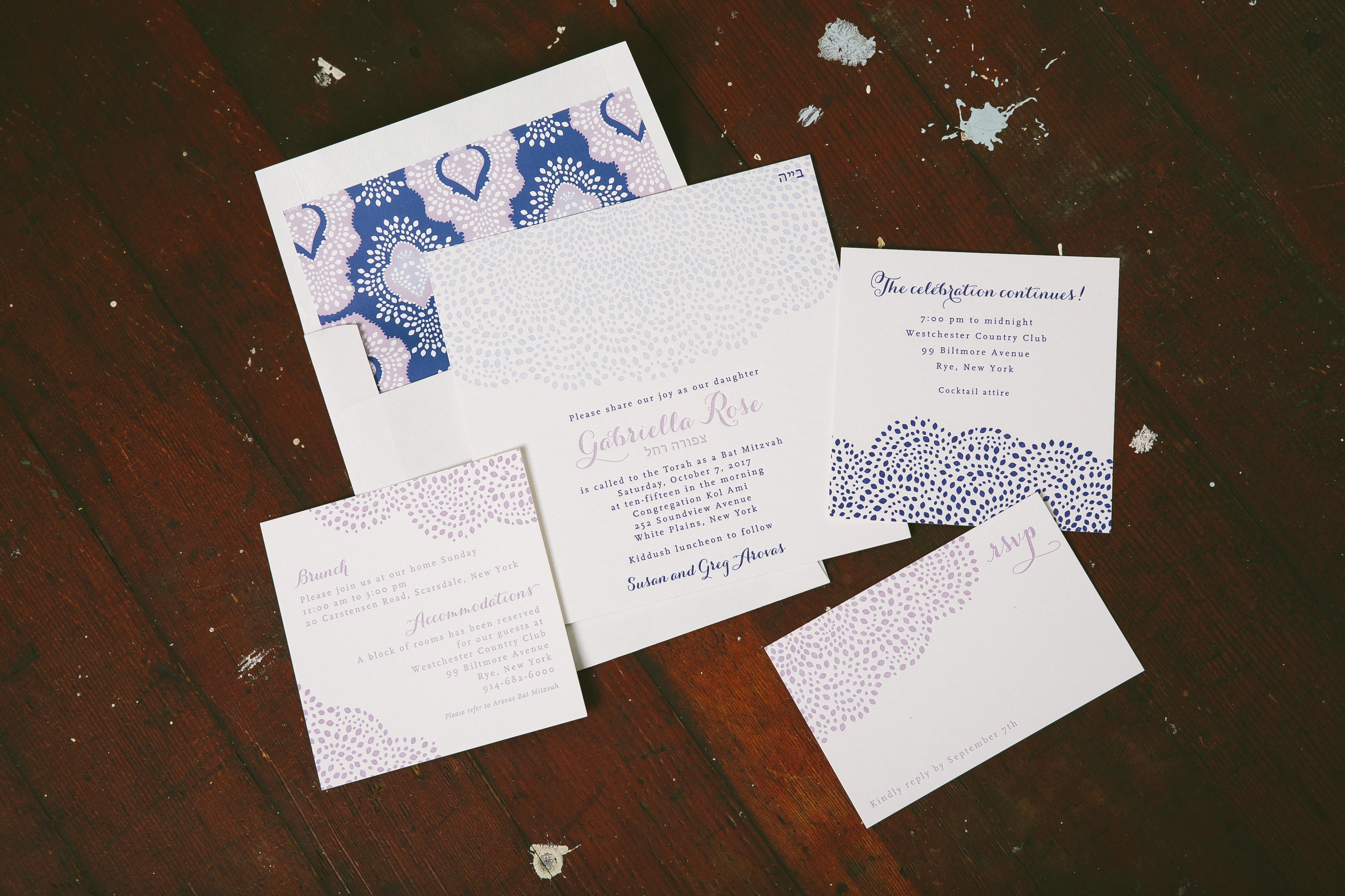 Pretty purple and blue letterpress Bat Mitzvah invitations from Smock