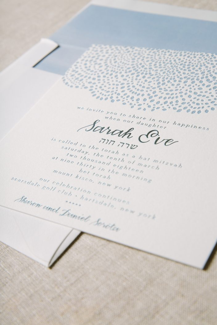 Cool color palette Bat Mitzvah letterpress invitations