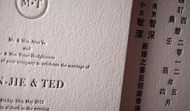 modern wedding invitations no 12165 Boxcar Press letterpress