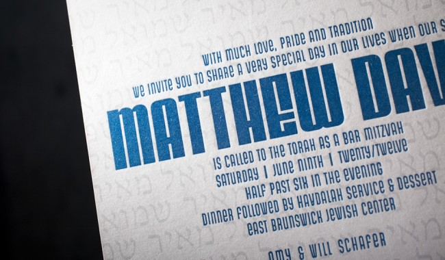 no-12206-bar-mitzvah-invitation