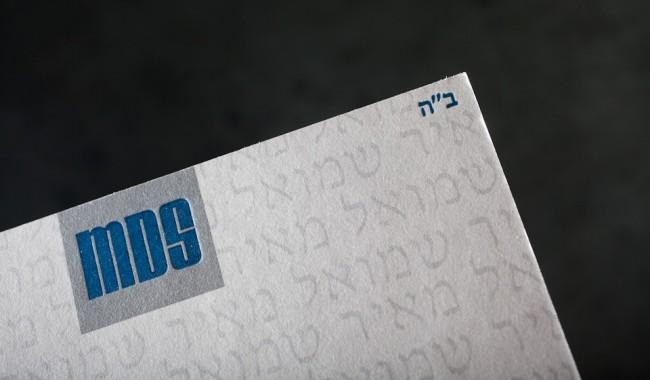 no-12206-bar-mitzvah-invitation