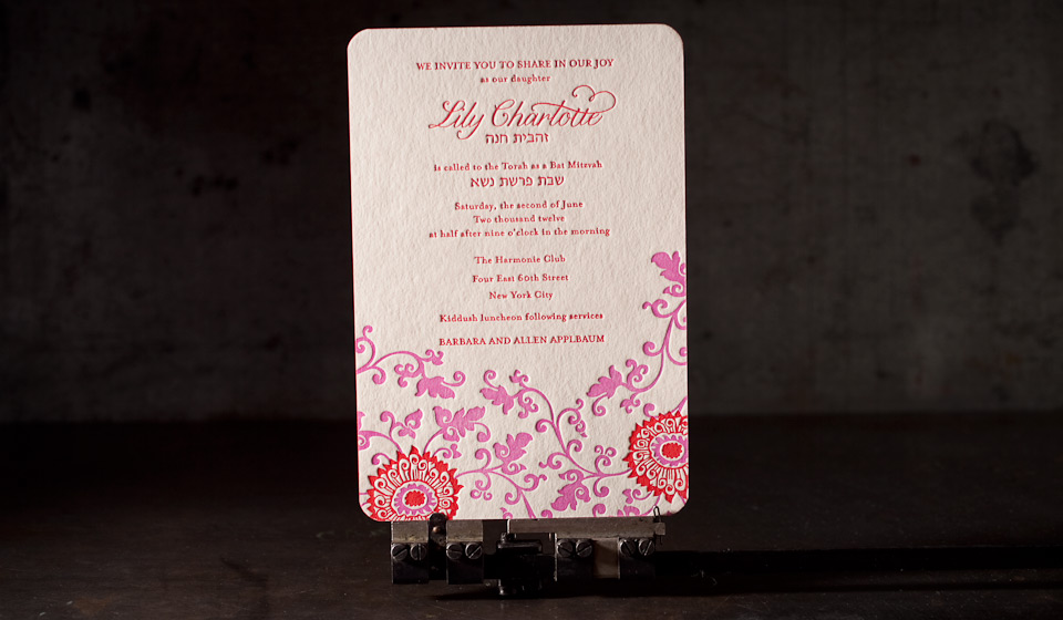 no-12396-letterpress-invitation