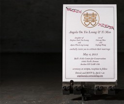 Contemporary, Asian-inspired letterpress wedding invitations - designed by Angela Leung and printed by Boxcar Press
