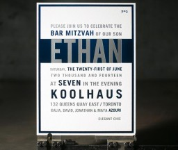 Modern, foil stamped Bar Mitzvah Invitation