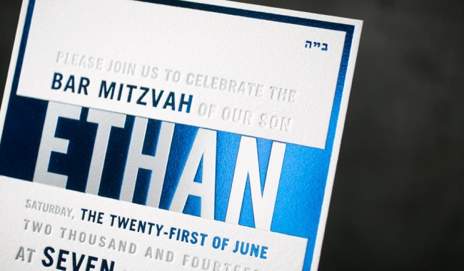 Modern, foil stamped Bar Mitzvah Invitations