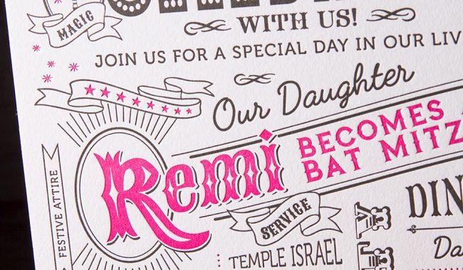 Circus poster inspired letterpress Bat Mitzvah invitations