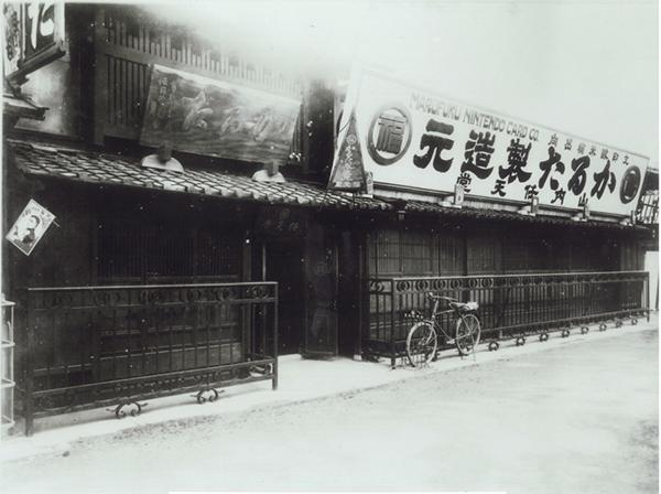 Nintendo_1889-prefecture-store